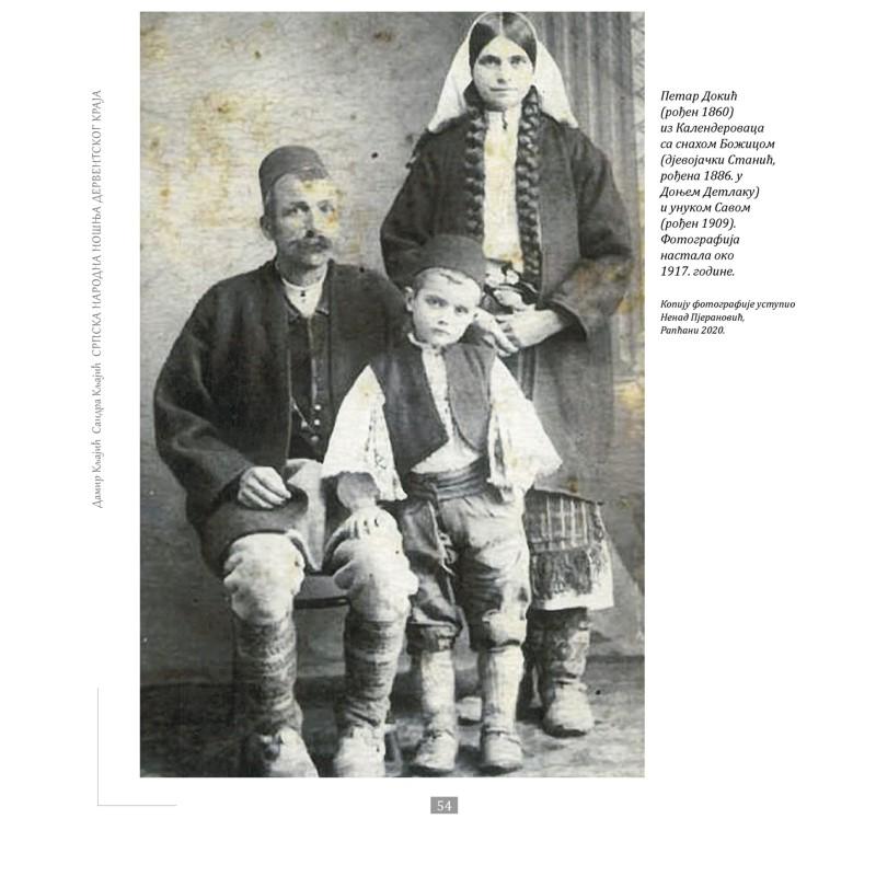 Knjiga Srpska narodna nosnja derventskog kraja – Damir i Sandra Kljajic stranica 54